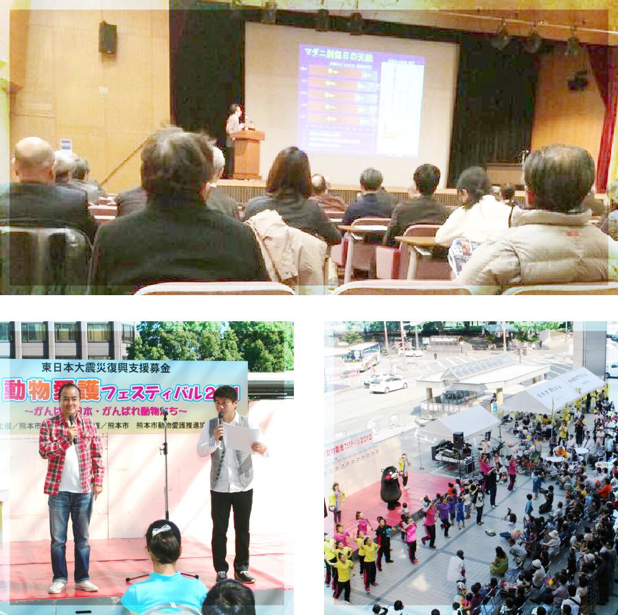 熊本市獣医師会の歩み1